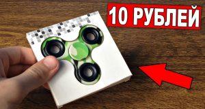 Как заказать и купить спиннер на алиэкспресс за 10 рублей