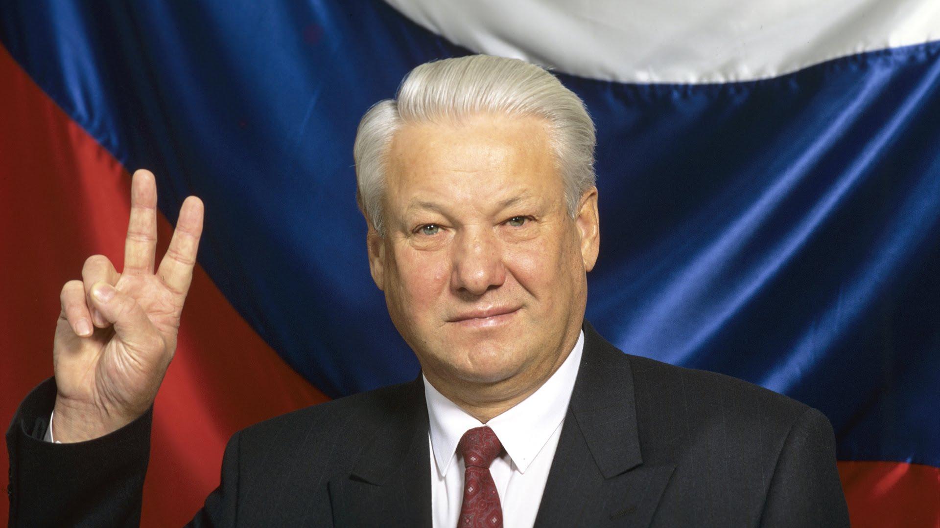 Борис Ельцин: биография, личная жизнь, семья, жена, дети — фото
