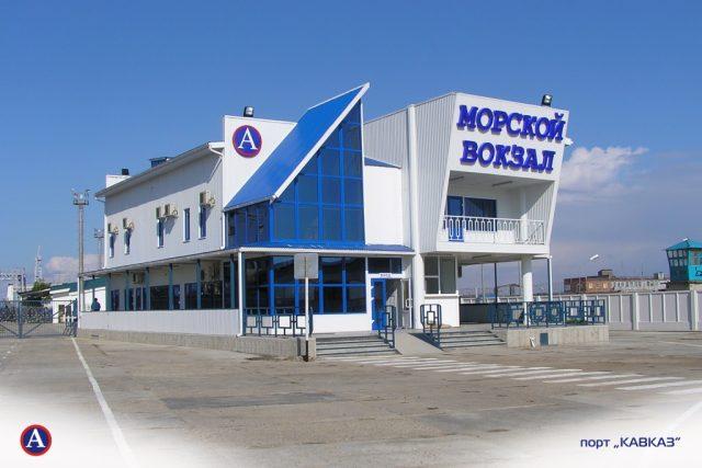 Порт Кавказ очередь сегодня: веб-камера онлайн, все 3 камеры