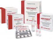 Мексидол: инструкция по применению, цена, отзывы и аналоги