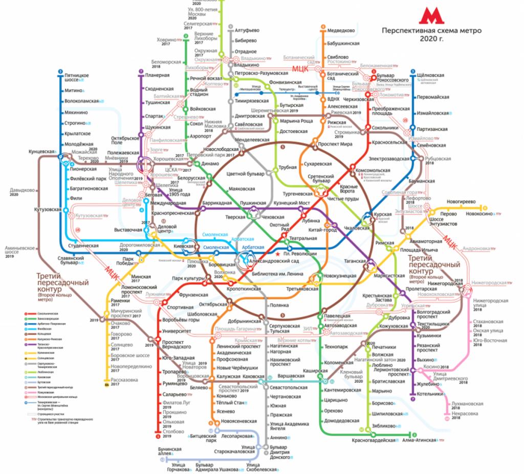 Метро Москвы схема с новыми станциями 2020   Новая схема метро Москвы на карте фото