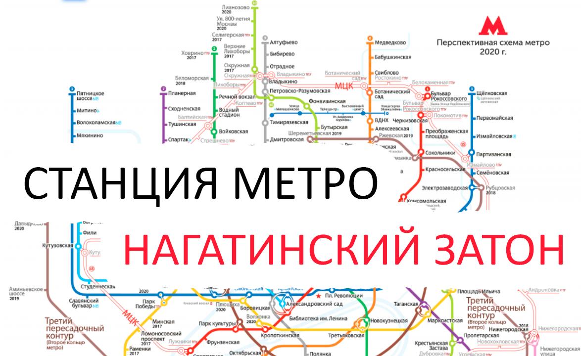Фирмы москвы и их схема
