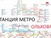 Станция метро в Москве: Ольховая. Схема на карте