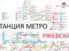 Станция метро в Москве: Ржевская. Схема на карте