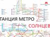 Станция метро в Москве: Солнцево. Схема на карте