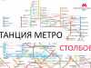 Станция метро в Москве: Столбово. Схема на карте
