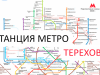 Станция метро в Москве: Терехово. Схема на карте