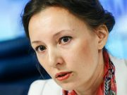 Анна Кузнецова: биография, личная жизнь, семья, муж, дети — фото