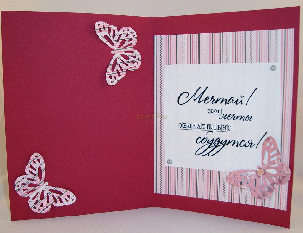 Картинки, как подписать открытку подруге пример