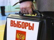 Обновленный рейтинг кандидатов в президенты России 2018 года фото