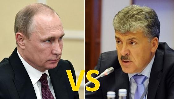 Опрос кто победит на выборах президента России 2018 года фото