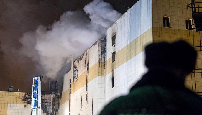Стало известно точное число погибших в ТЦ Зимняя Вишня в Кемерово