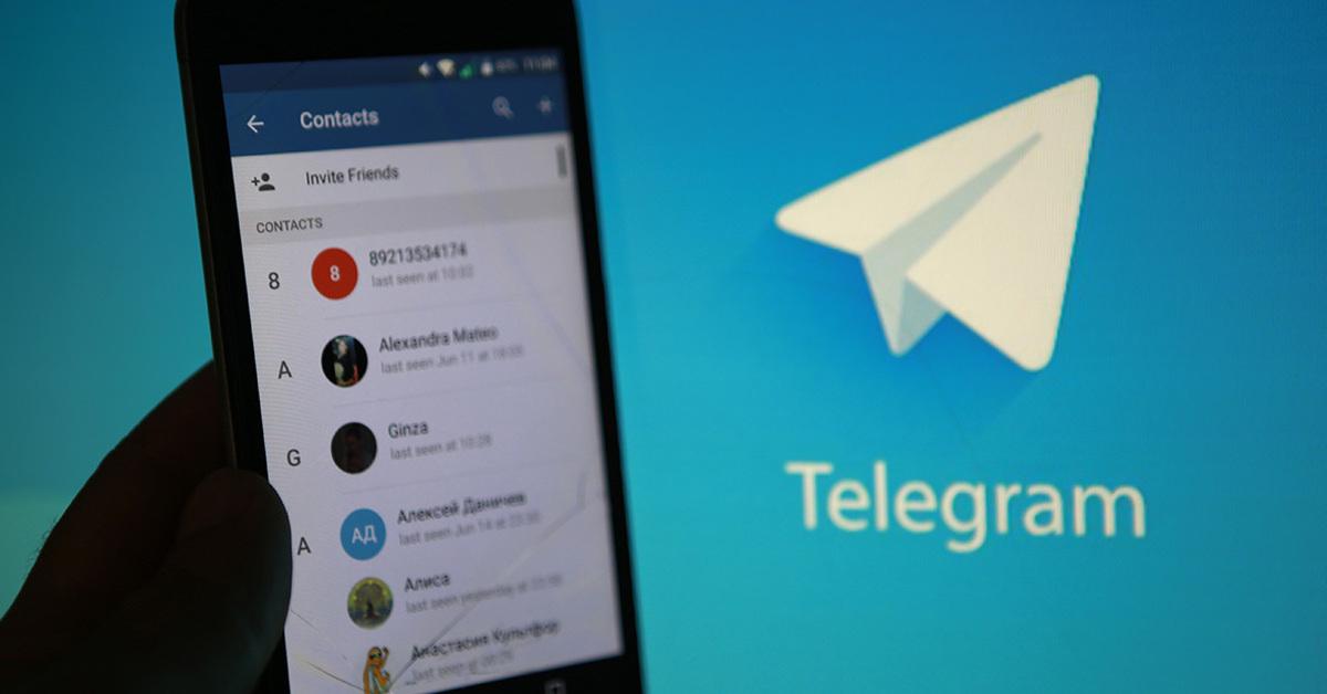 Как зайти в Телеграм и обойти блокировку фото