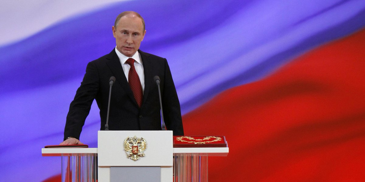 Инаугурация Путина 2018 кто приглашен, фото и видео