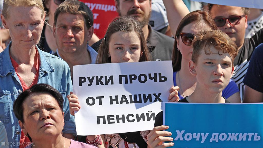 Августовская волна митингов фото