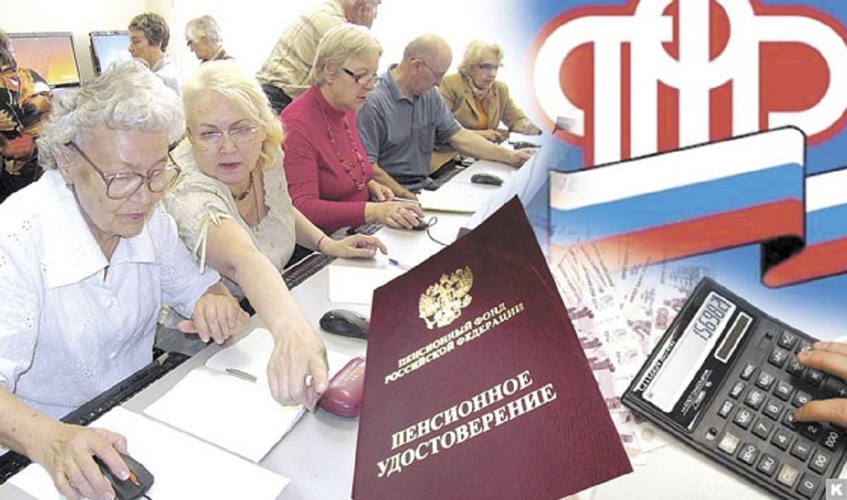 Чем вызвано появление петиции против пенсионной реформы фото