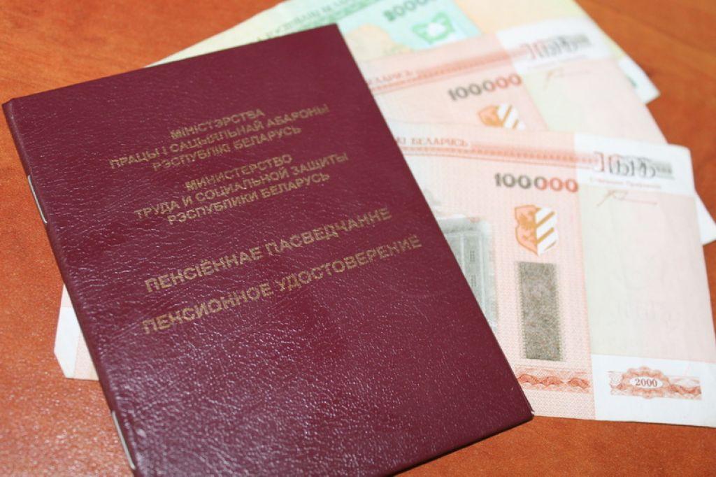 Что дала пенсионная реформа в Белоруссии фото