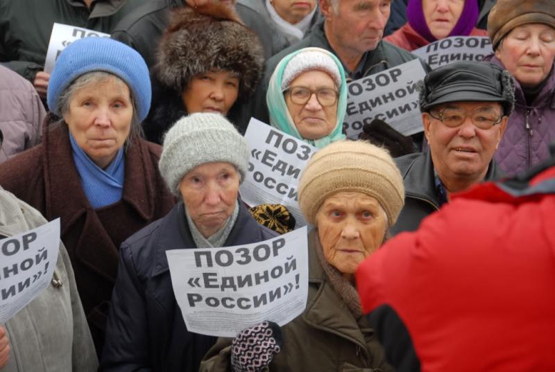 Что думают обычные россияне по поводу реформы фото