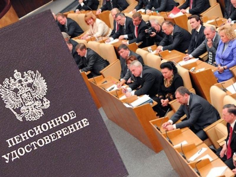 Как проголосовали депутаты за повышение пенсионного возраста фото