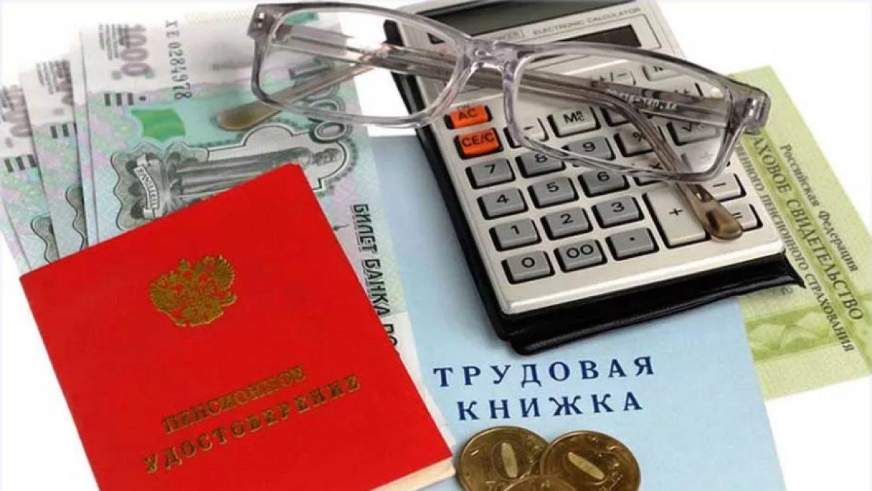 Какими будут пенсии в 2019 году - последние новости из Госдумы фото