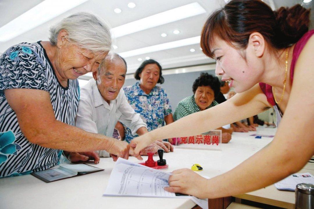 Какой средний размер пенсии в КНР фото