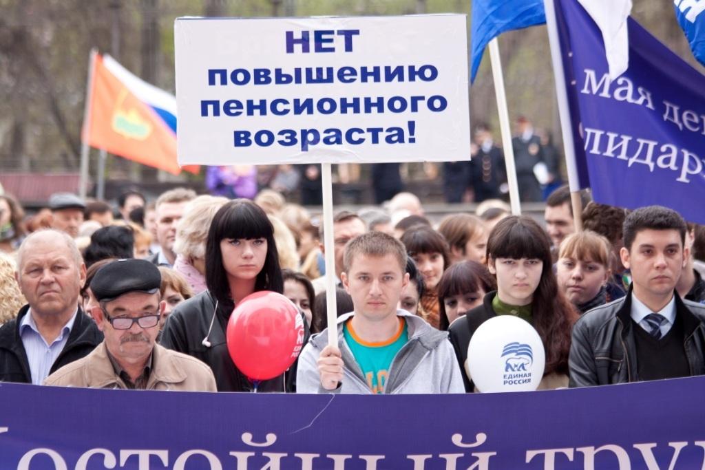 Кто инициировал проведение референдума в ЦИК фото