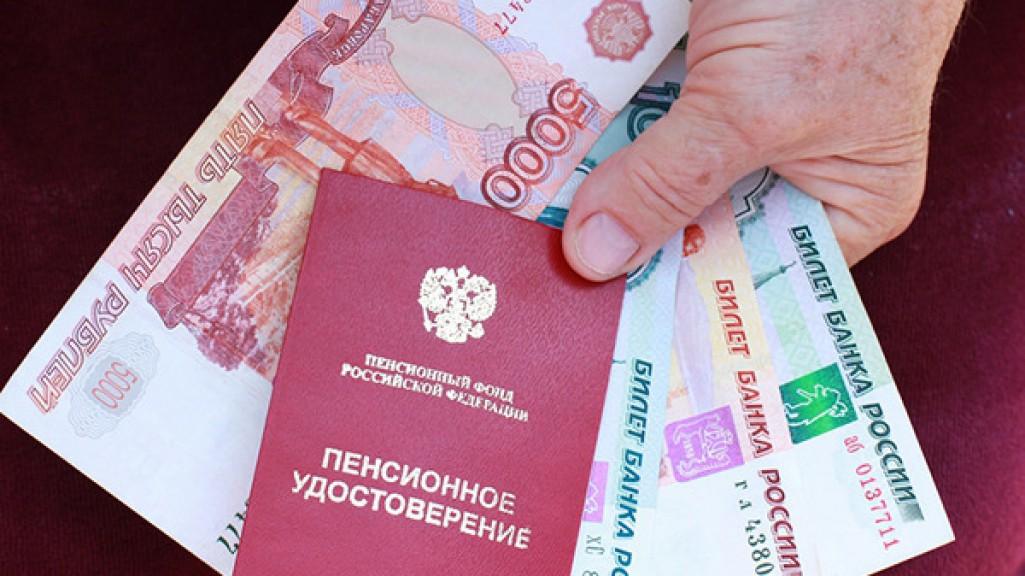Кто получит прибавку к пенсии в августе фото