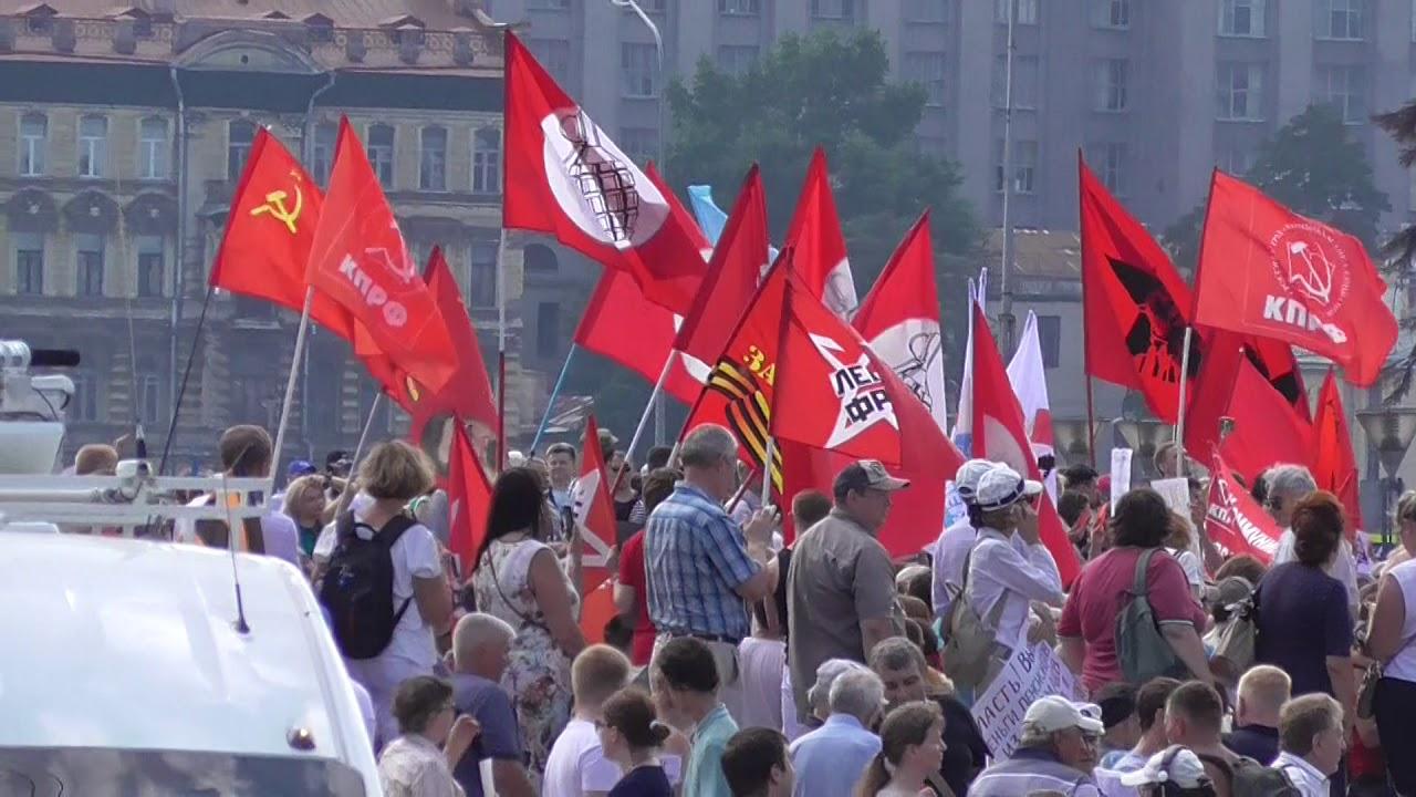 Митинги против пенсионной реформы в Санкт-Петербурге фото