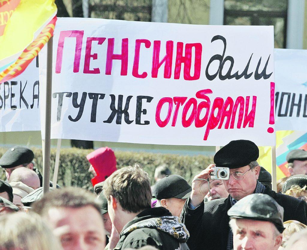 О чем говорят последние новости о реформировании в РФ фото