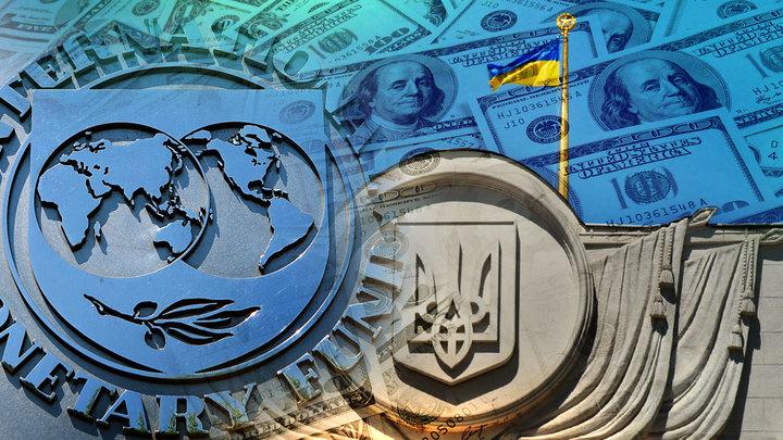 Обязательные условия МВФ фото