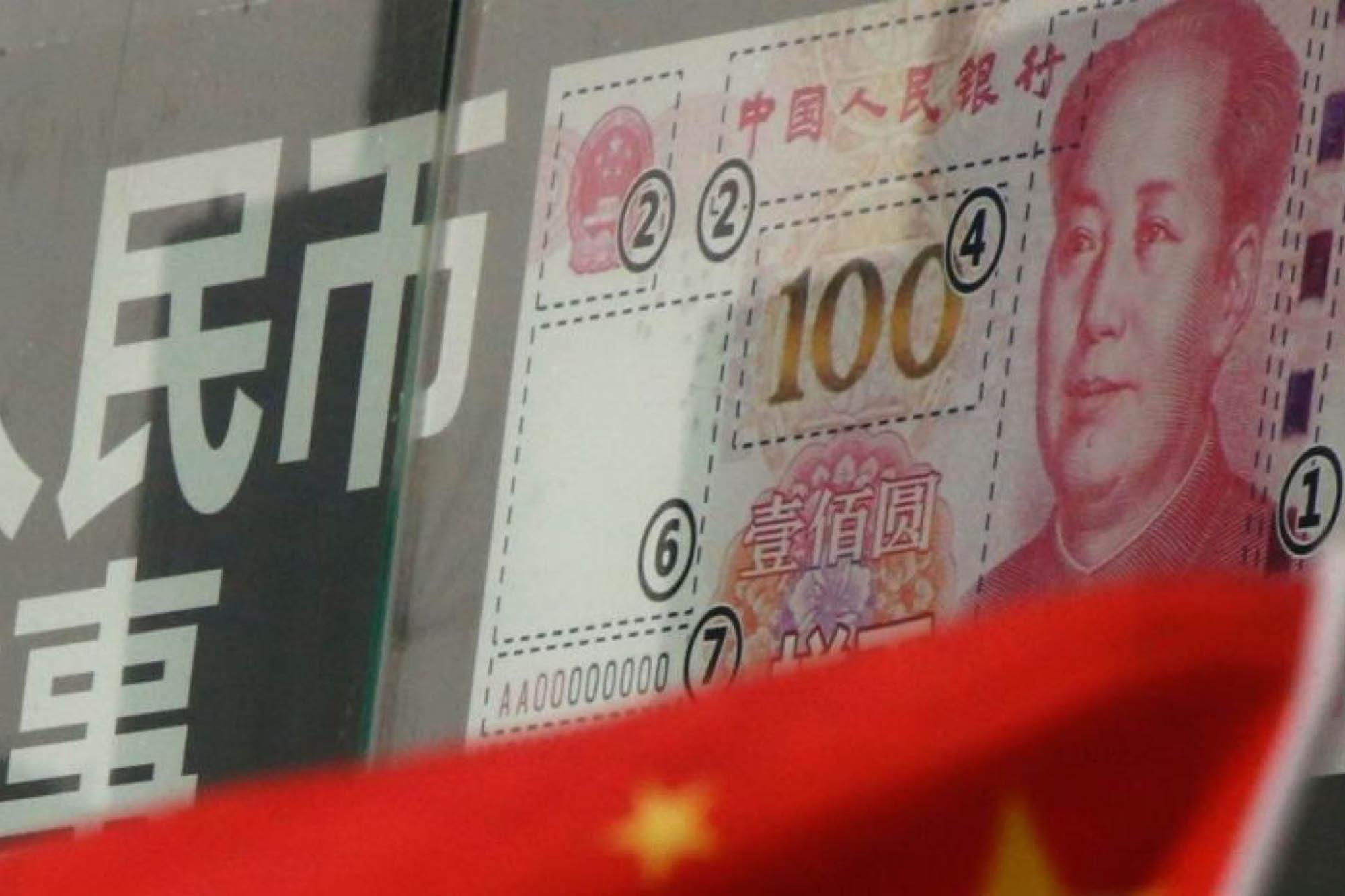 Почему вышеуказанная система КНР находится на низком уровне фото
