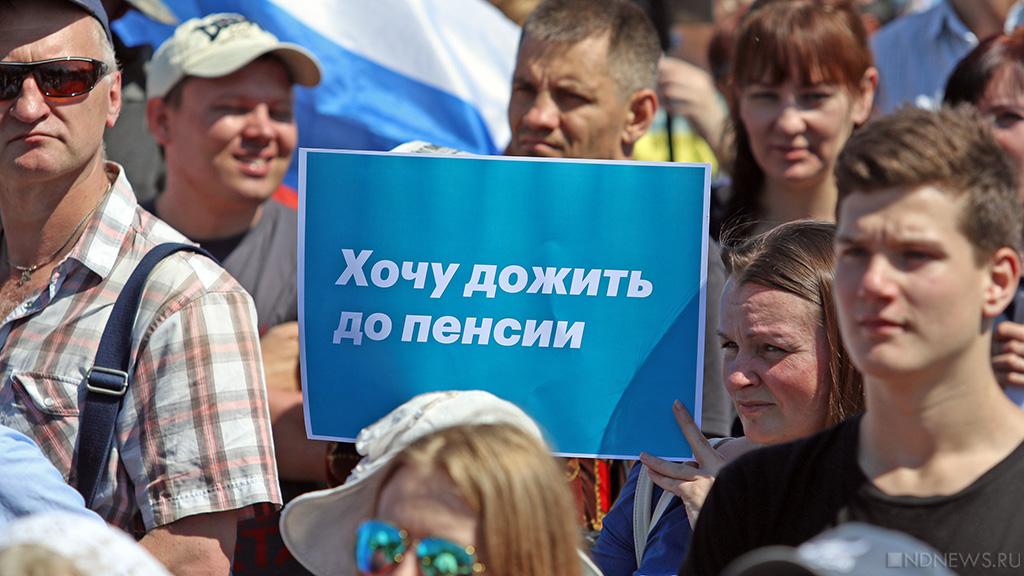 Проведение митингов в Санкт-Петербурге фото