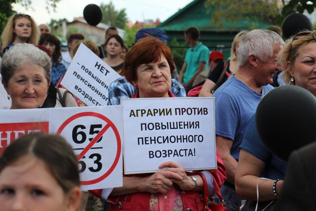 Реакция представителей КПРФ на отказ в референдуме фото
