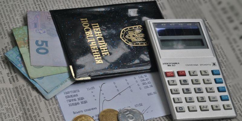 Содержание пенсионной реформы фото
