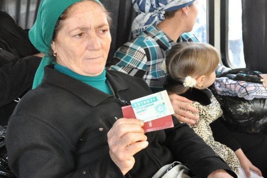 Украинское население с правами на льготное обеспечение фото
