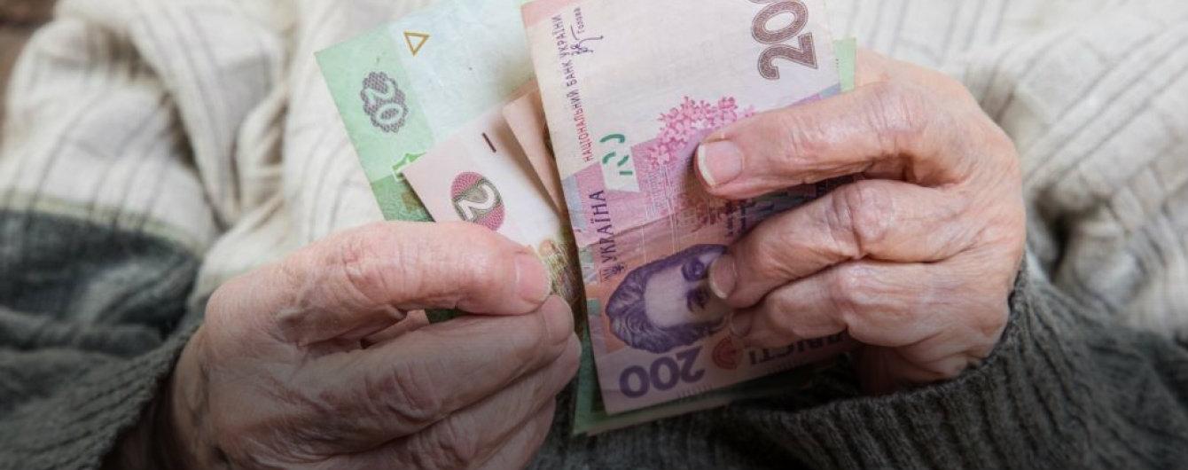 Всерьез ли ожидать повышения пенсионного возраста в Украине фото
