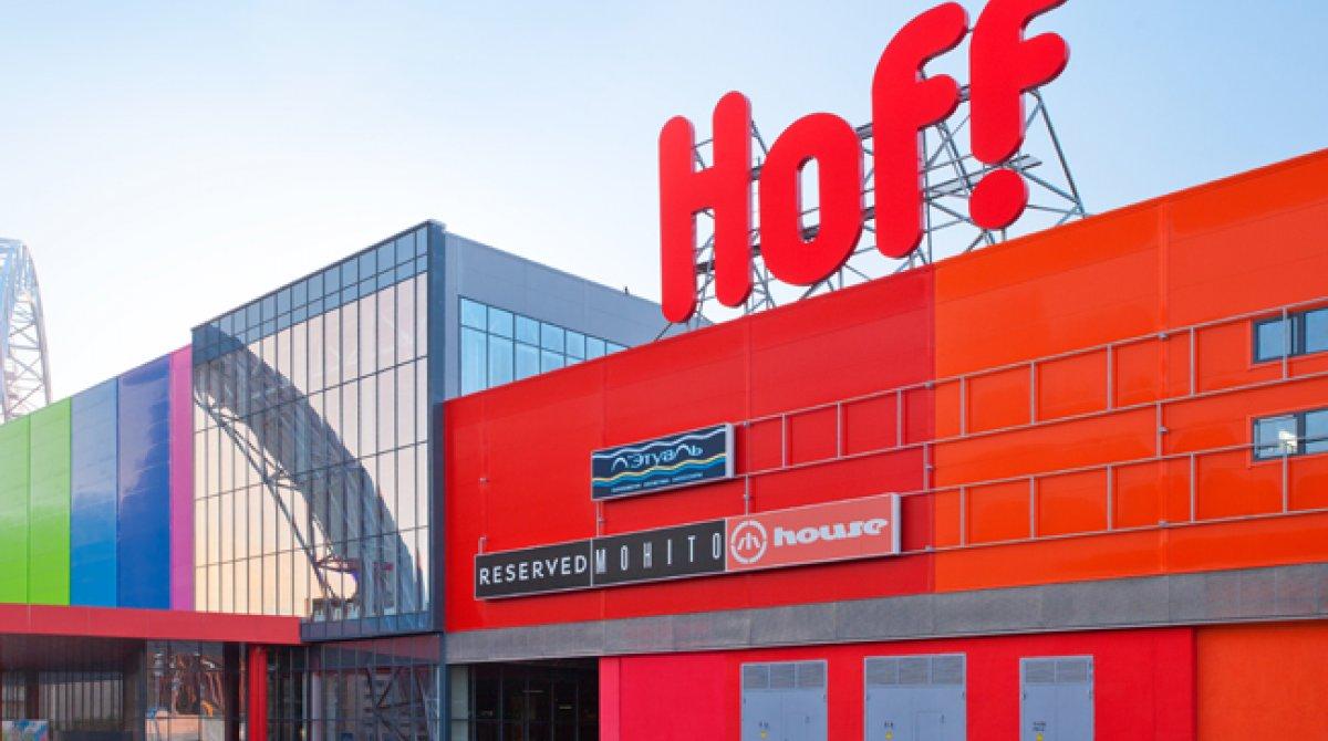 Шаги активации карты Hoff бонус