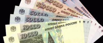 Будет ли деноминация рубля в 2019 году фото