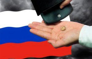 Будет ли кризис в 2019 году в России фото