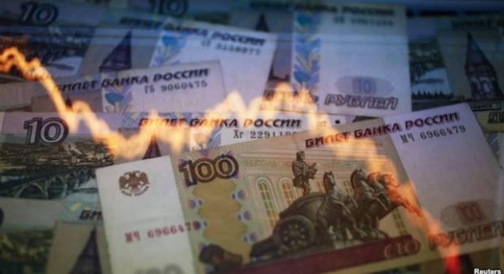 Обвал рубля в 2019 году: прогнозы экспертов | будет ли, новости, Минфин изоражения