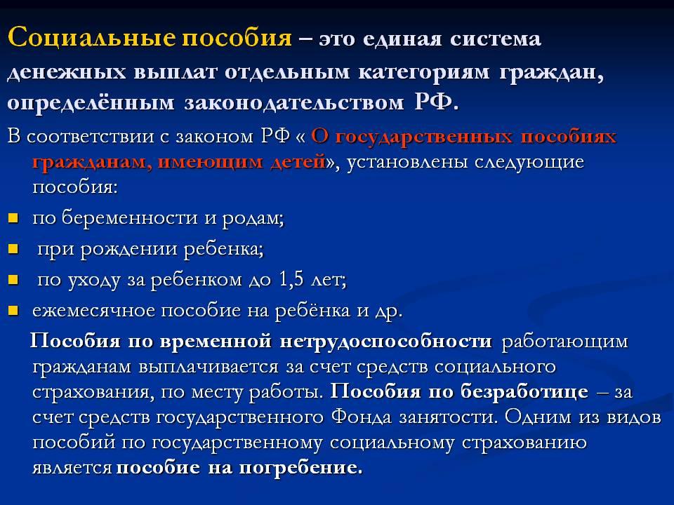 Минимальная пенсия в Москве и Московской области в 2019 году