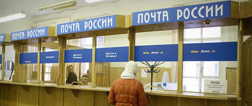 ГрафикработывСанкт-Петербурге фото