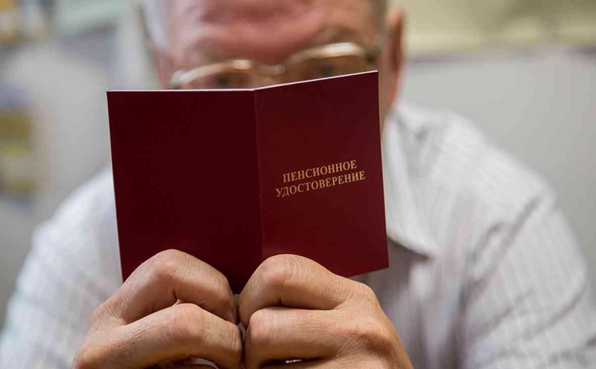 Изменения в законе о пенсии фото