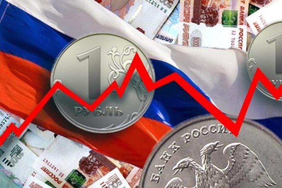 Как политическая ситуация в мире влияет на экономику России фото
