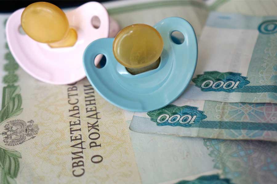 Изображение - Деньги за первого ребенка в 2019 году Kak-pravilno-oformlyat-posobie-foto