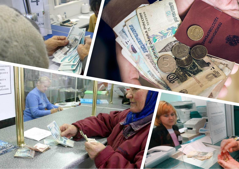 Как вырастут пенсии в предстоящем году фото