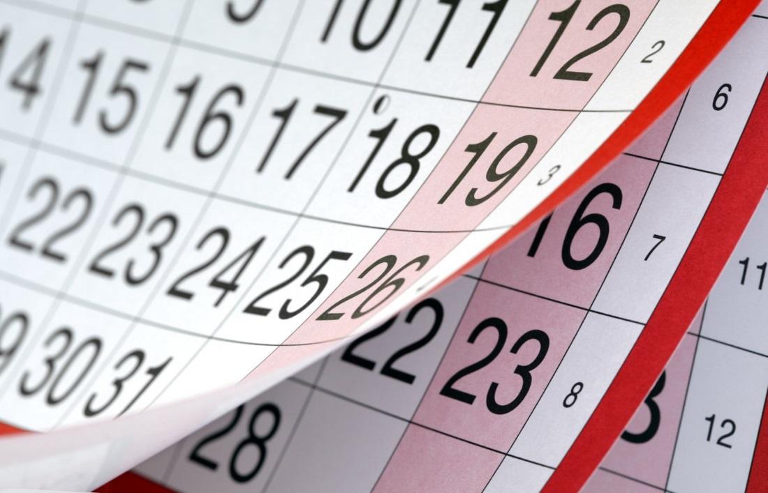 Какие праздники предусмотрены в будущем году фото
