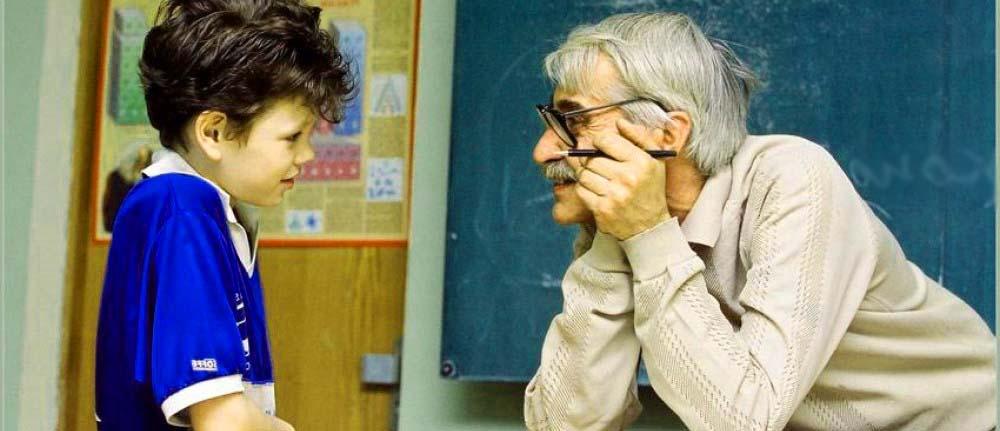 Какие реформы будут для учителей фото