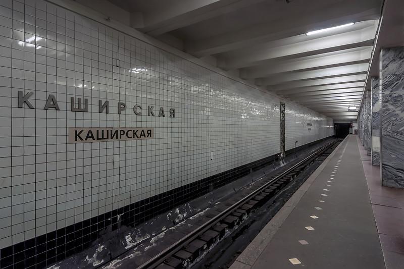 Каширская станция особенности фото