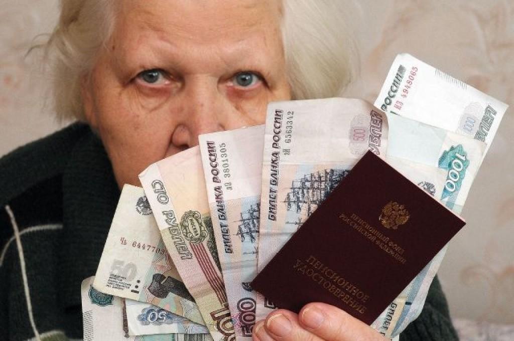 Компенсация пенсионерам в 2019 году